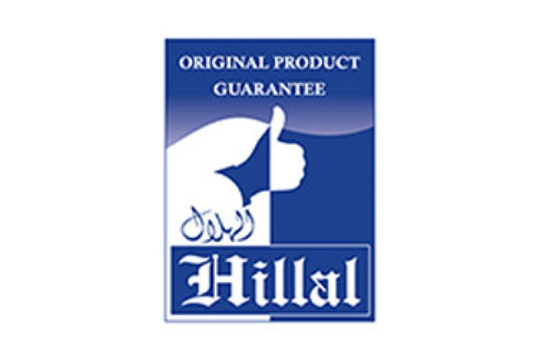 el_hillal